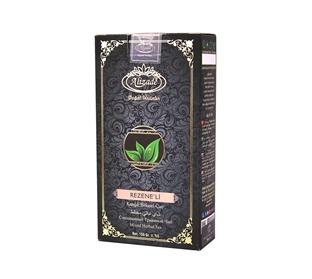 صورة متفرقات الشاي العشبية